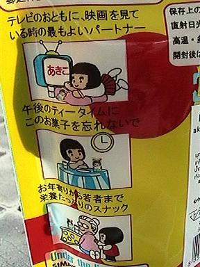 あきこ黄3a.JPG
