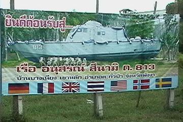 カオラック 船1a.JPG
