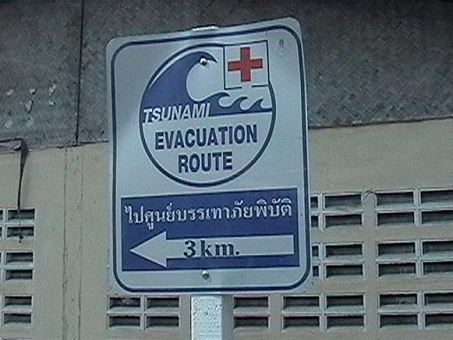 看板tsunami1a.JPG